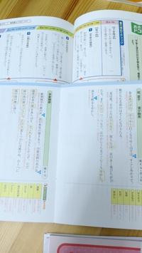 定期テストで得点UP 中1~中3生 国語の問題集