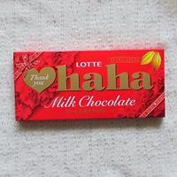 ハ~ハ チョコレート