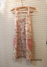 桜色のエプロン