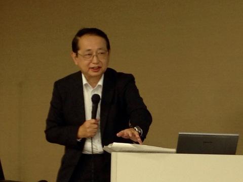 第6回香嵐渓シンポジウムが開催されました。