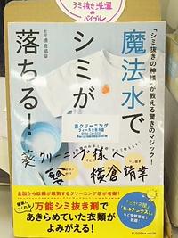 横倉先生の直筆サイン