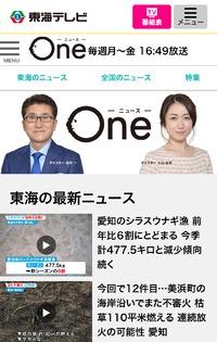 本日「愛知洗い人」辻村さん登場!!