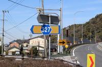 愛知県の人形店 粟生人形駐車場案内 ~豊橋方面からの第2・3駐車場案内~