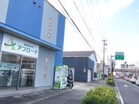 【地図・アクセス】「八帖」交差点近く、岡崎市田町の学習塾