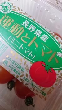 ん?商品名?のトマト【ピカイチ】