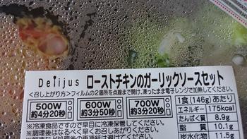 100円(+税)♪ピカイチ