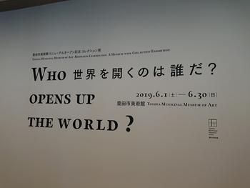 【豊田市美術館】から【喫茶 あいかむ】さんへ