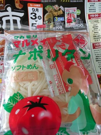 【フィール梅坪店】