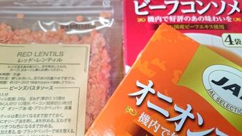 喫茶 あいかむ→キンブルみよし店