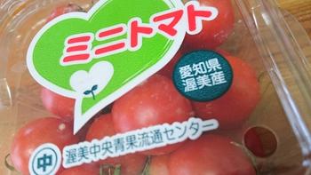 おっ♪50円(+税)【ピカイチ】