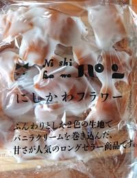 緊張してレジへ(  ^ ^)r゛【フィール梅坪店】