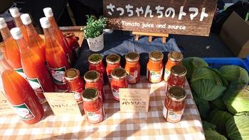 田原市からトマトが!【STREET&PARK MARKET】