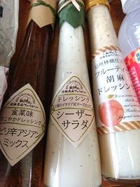 合計金額955円【キンブルみよし店】