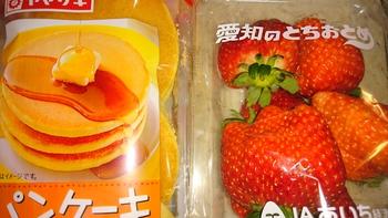 朝から苺★ピカイチ
