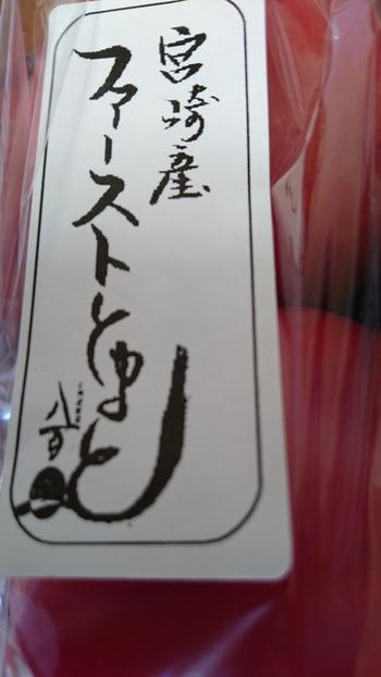 松坂屋豊田店1階♪