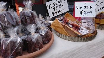 あのケーキ屋さんが豊田市駅西側ペデストリアンデッキへ♪
