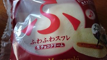 ふふ…で150円(+税)♪ピカイチ