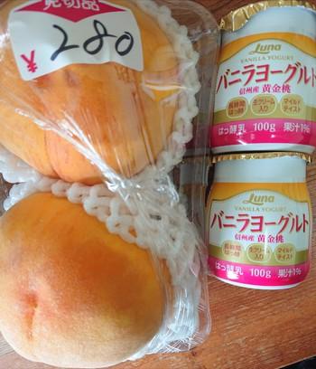 今日の桃【やまのぶ】