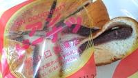アンドーナツ(山口製菓店)【えぷろん】