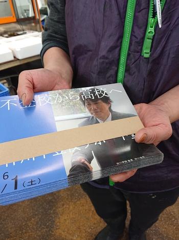 仲川先生ーー!【櫻園】【ピカイチ】