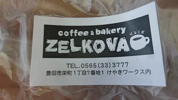 350円モーニング