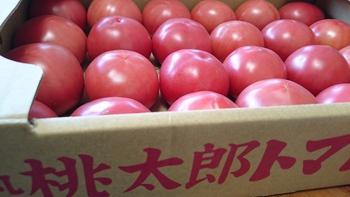580円で24個(◎o◎)‥イオンスタイル豊田