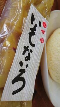 食欲の秋◆櫻園