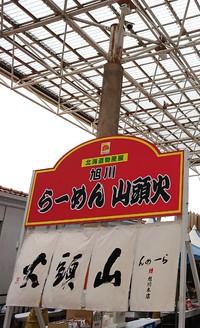 お先に~♪【メグリア本店】