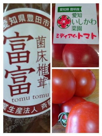 トマト好き☆ピカイチ