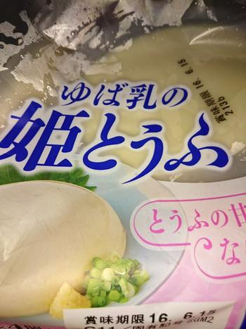 ピカ♪新鮮ネタで手巻き寿司