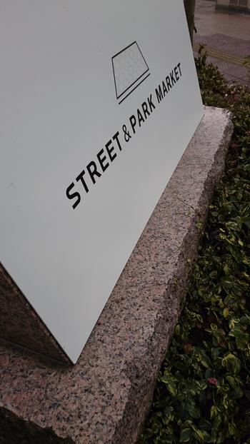 STREET&PAKE MARKET
