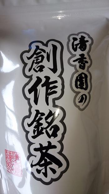 大九州物産展【メグリア本店】
