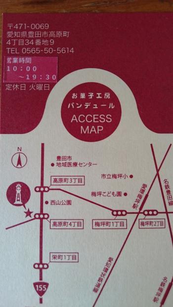 4/19 Grand  Open【パンデュール】