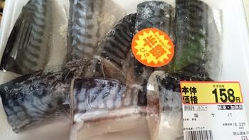 あのスーパー【トップ1米野木店】続きその①