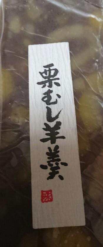 フィールフードメッセトヨタ