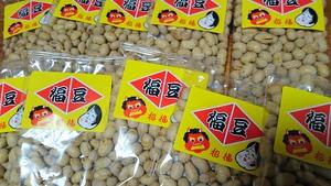 10袋100円(+税)■ピカイチ