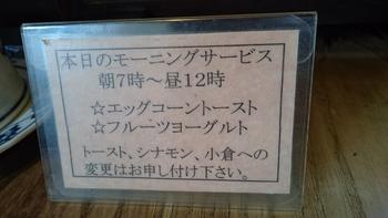 お気に入りの店【明楽時運(アラジン)】