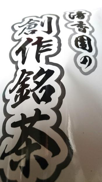 大九州物産展■メグリア本店