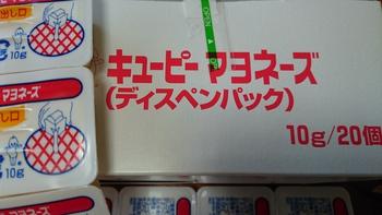 トキメキ沢山~♪ピカイチ