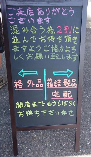 桃への執着(笑)【JAあいち豊田「選果場」】