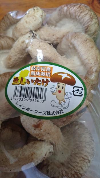 78円÷○○個=!!(゜ロ゜ノ)ノ【えぷろん】