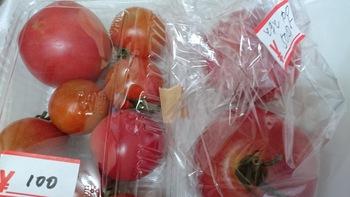 食べたかったトマトシフォン【やまのぶ四郷店】