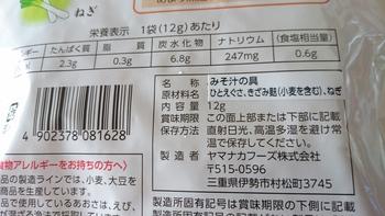 松坂屋豊田店食品売場