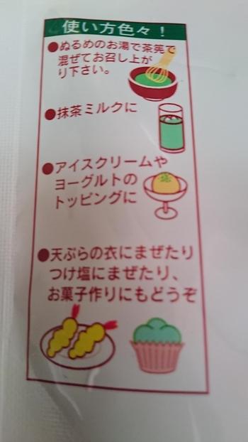 あれを使ったシフォンケーキ【イオンスタイル豊田】
