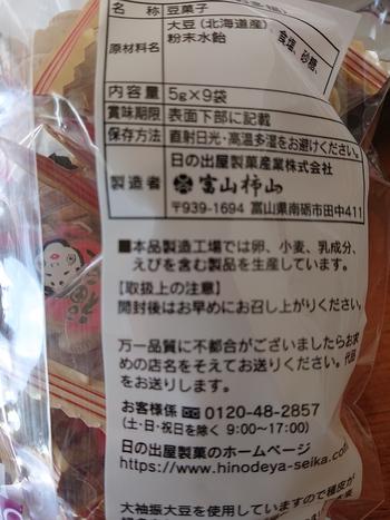 予定変更で【イオンスタイル豊田】