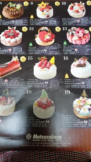 気分はクリスマス♪松坂屋豊田店