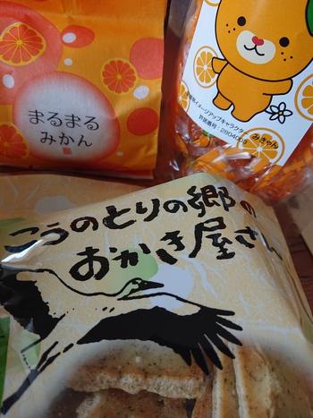 四国・瀬戸内物産展【メグリア本店】