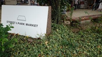 STREET&PARK MARKETへ。でも 目的の物買えず‥ ( ̄▽ ̄;)チーン