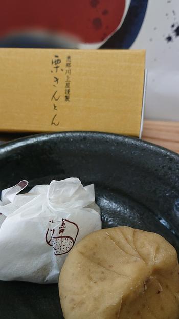 【PRONTO】から【松坂屋豊田店】へ
