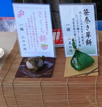 MUSEUM  green  MARKET…豊田市美術館 前庭…